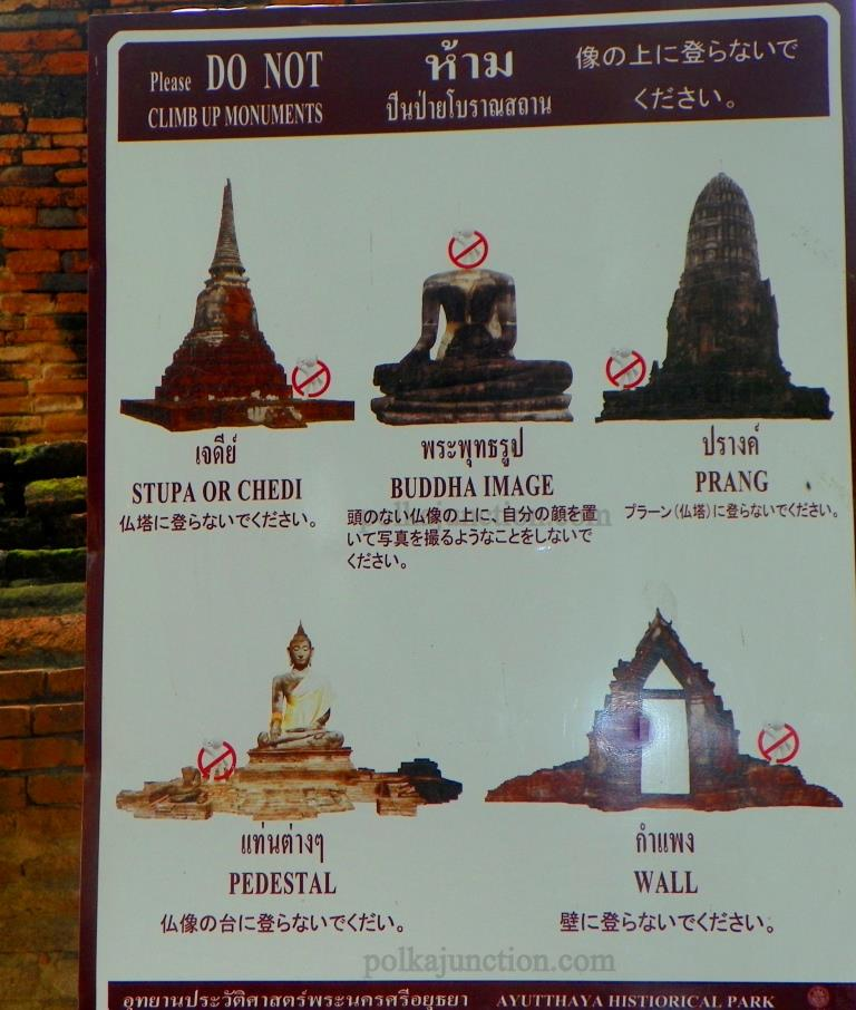 ayutthaya temples and ruins