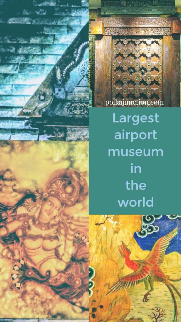 Read all about JayaHe GVK Museum at the Mumbai Airport which is the largest airport museum in the world. Travel | India | Asia | Family Travel | Maharashtra | Mumbai | Palace | Ancient | Architecture | Museum| Contemporary #indian #india #incredibleindia #airport #asiatravel #travel #asian #asianart #travelphotography #traveltips #architecture #art #asian #museum #decor #artwork #family #destinations #history #artprojects #artist #mumbai #contemporaryart #contemporary #contemporarydecor