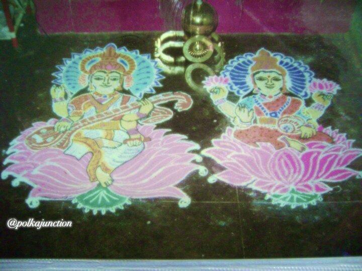 Navratri Rangoli golu designs