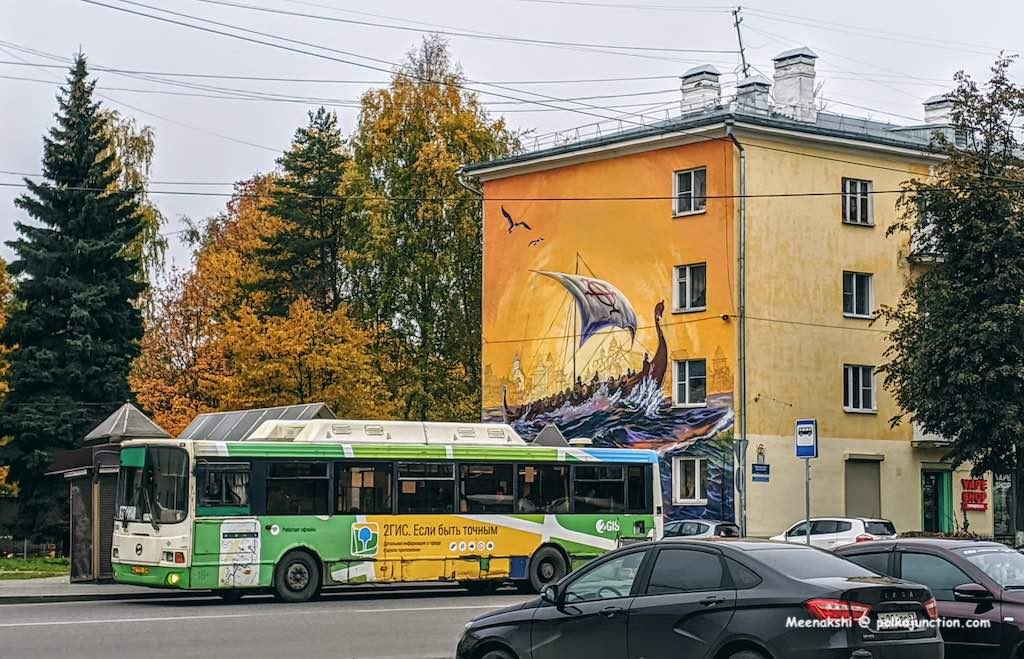 Veliky Novgorod