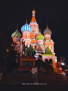 Russia guide
