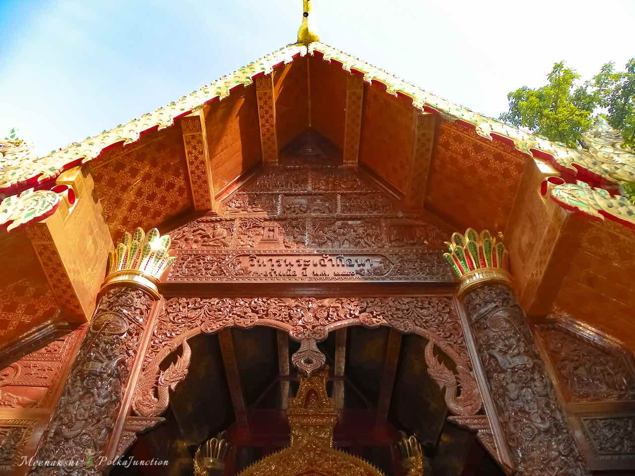chiang-mai-doi-suthep-must-visit