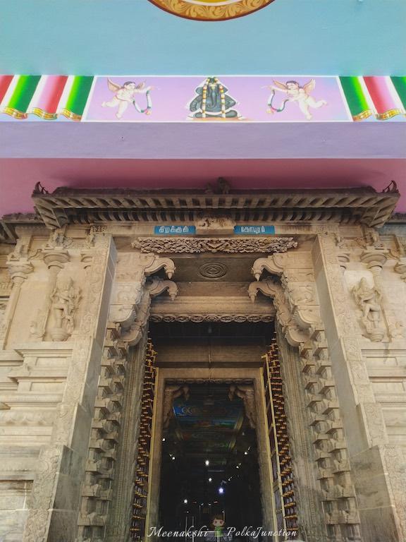 Pillarpatti-karpaga-vinayagar-kovil-entrance